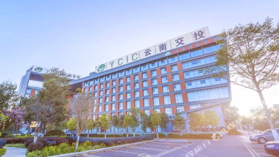 Yunling Business Hotel