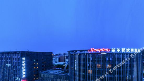 Hampton by Hilton Xiamen  City Plaza