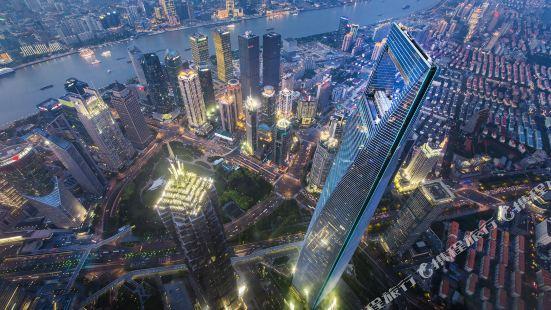 Park Hyatt Shanghai