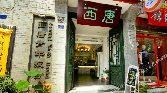 Xi an Seetang Youth Hostel