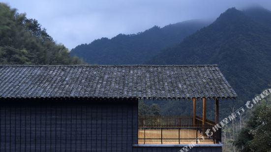 Yunxi Daijiashan Hostel
