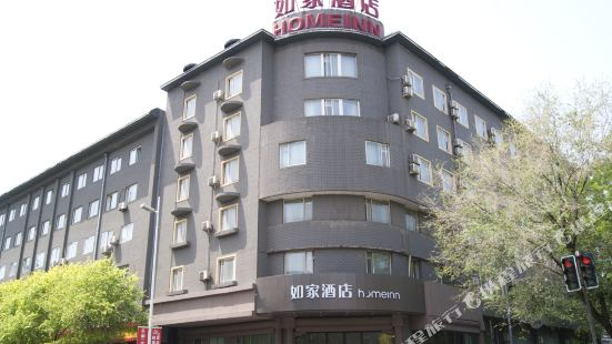 Home Inn (Shenyang Palace Branch)
