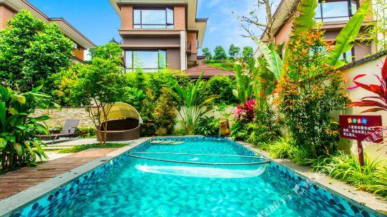 Qushu Holiday Villa (Fogang Tangtang Hot Spring)