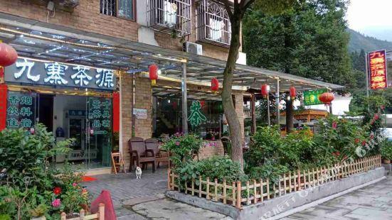 Wenchuan jiuzhai tea source inn