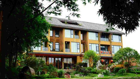 Fusheng Banri Boutique Hostel