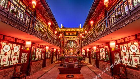 PingYao DeShengLou Hotel