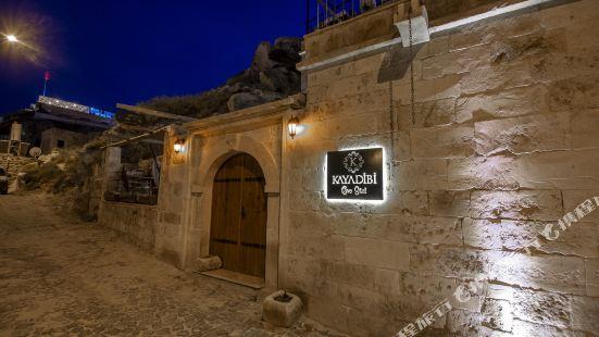 Kayadibi Cave Hotel