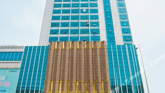 Shenlong New World Hotel
