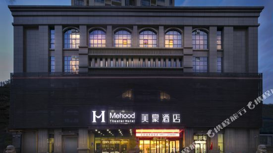 Mehood Hotel (Yan'an Baota Mountain)