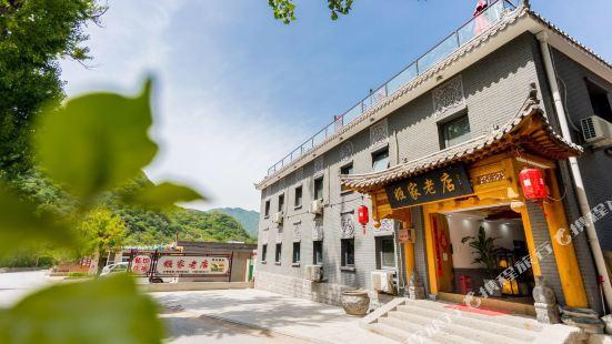Jijia Laodian Hostel