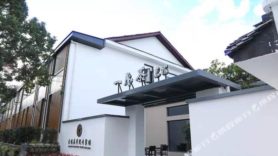 Yixicha Mingsu Hotel