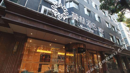 莫林精選酒店(武漢取水樓地鐵站店)