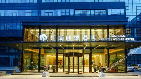 江南 スージー ホテル