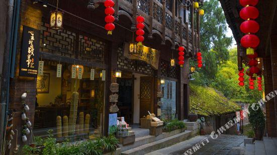 Wang Cun De Gu Shi Inn