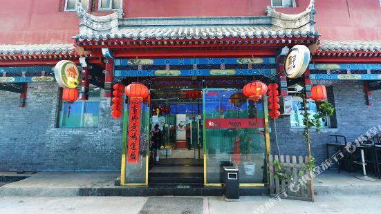 Longfu Tianyuan Hostel