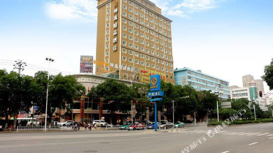 쿤이 부티크 호텔 (란저우 타오하이 지점)