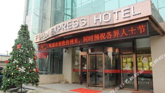 Xi'an Fuhou Hotel