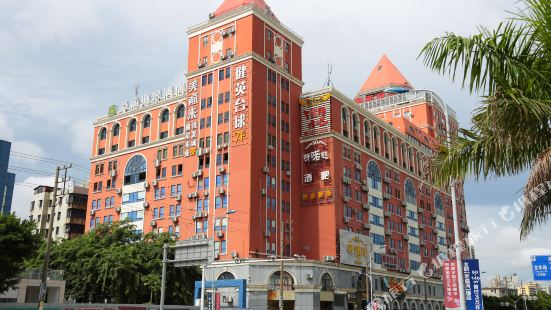 Aili Sea View Hotel (Haikou arcade-house old street)