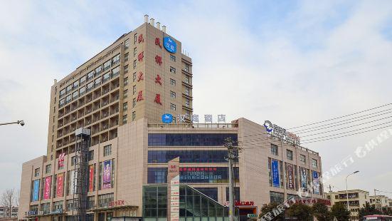 Hanting Hotel (Xuzhou Wanda)