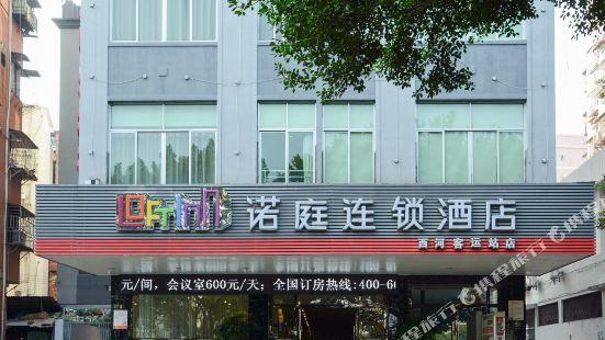 Loft Inn Shaoguan Xihe Passenger Terminal Branch