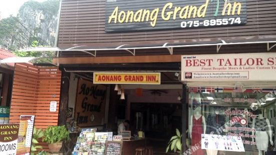 Aonang Grand Inn