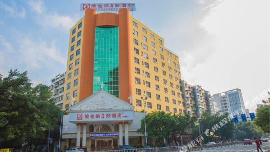 Vienna 3 Best Hotel Chaozhou Ancient City