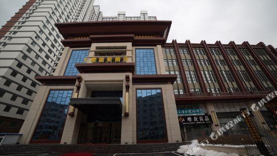 吉林大唐温泉酒店