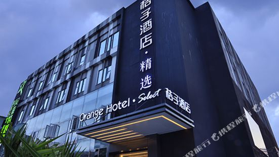 Orange Hotel Select (Shanghai Hongqiao Gubei)