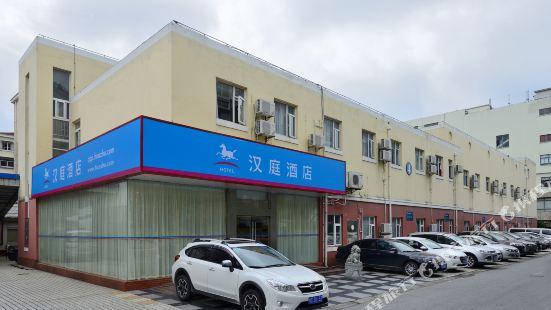 漢庭(上海上南地鐵站店)