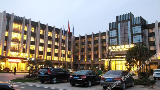 隨縣萬麗國際酒店