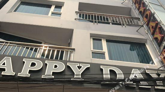 Happy Day Hotel Da Nang