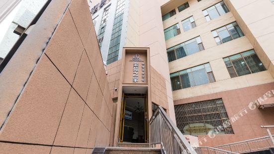 Lanzhou Jinyuan Zhijia Hotel