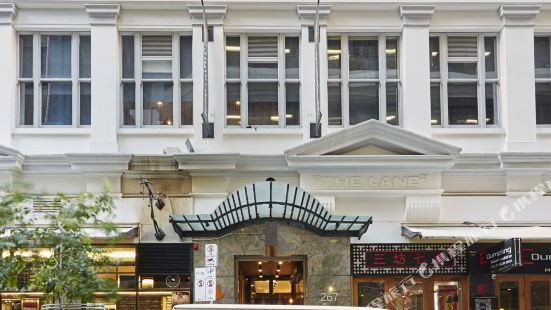 Punthill Apartment Hotel - Flinders Lane Melbourne