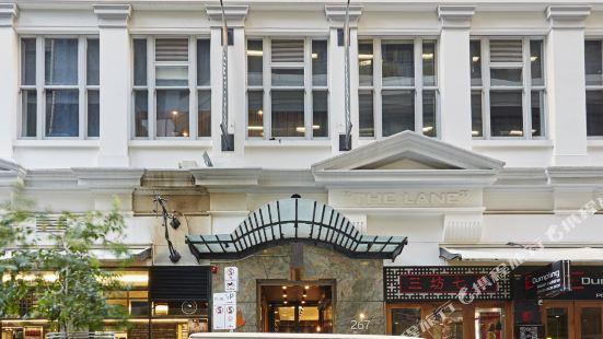푼트힐 아파트먼트 호텔 - 플린더스 레인