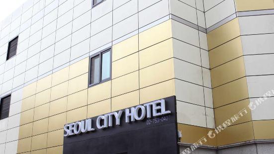 首爾城市酒店