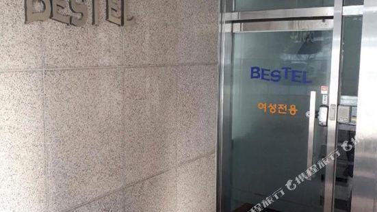 서울 베스텔 신사점