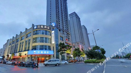 Hanting Hotel (Yancheng Municipal Government)