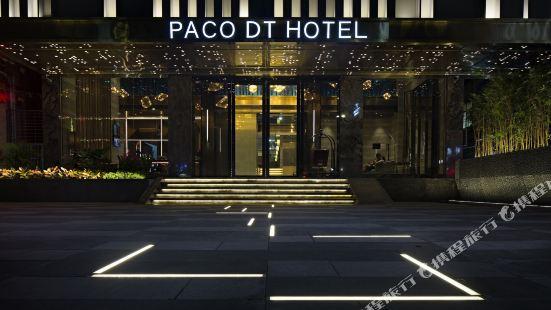Paco Hotel (Guangzhouta Datang Metro Station)