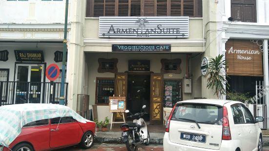 亞美尼亞套房酒店
