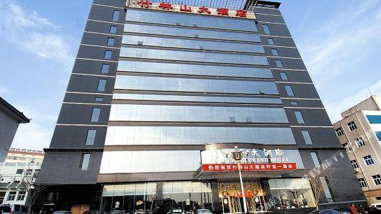 陽城竹林山大酒店