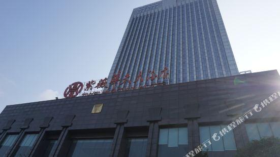 Ziwei Huatian Hotel