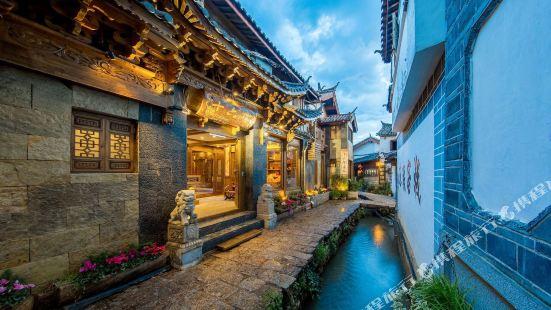 Shiliushang Boutique Inn