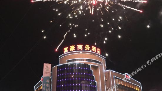 fuhao  business hotel
