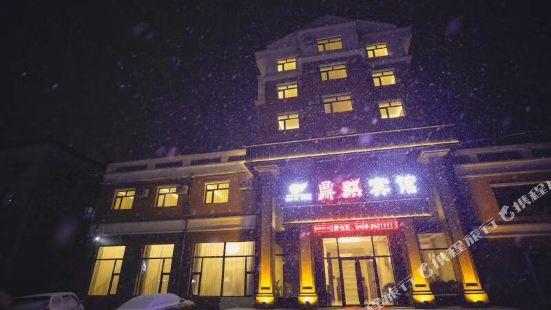 Dingqi Hotel