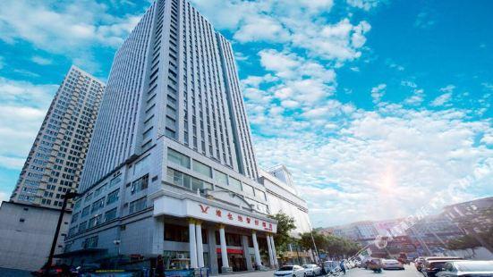 Vienna Classic Hotel (Xi'an Big Wild Goose Pagoda Jindou)