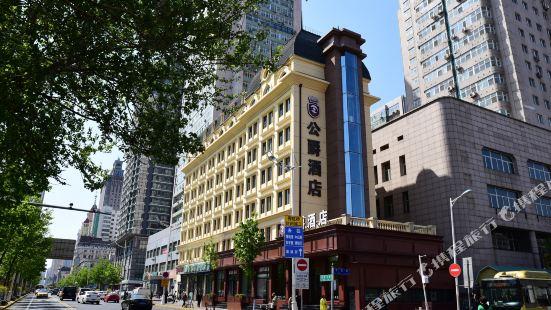 Gongjue Hotel (Harbin Central Street)