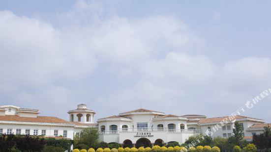 蓬萊君頂酒莊葡園酒店