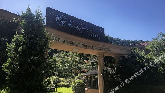 칭청 마운틴 산펀무 호텔