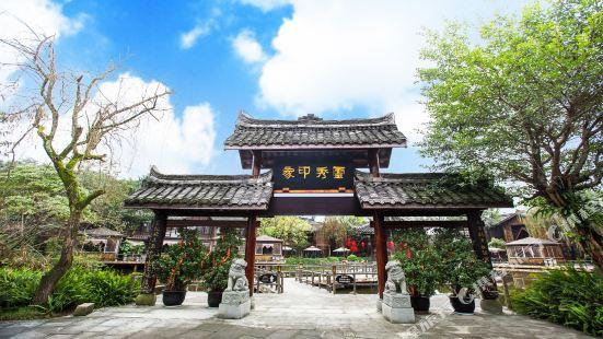 Lingxiu Impression Hotel (Emei Baoguoguo Temple)