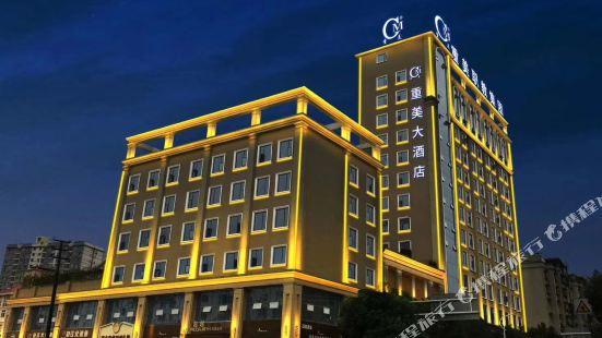 Chongmei Hotel